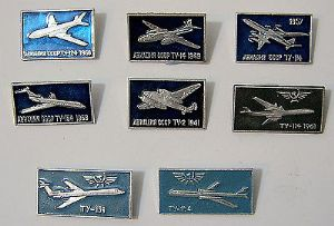 Official Russian Pin Badge - A collection of Tupolev TU aircraft x 8
